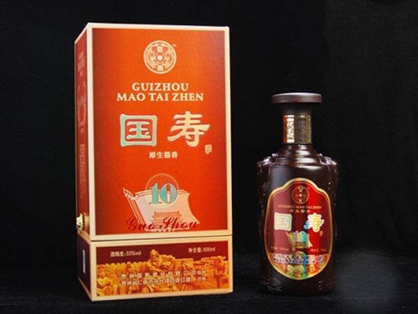 国寿酒(10)