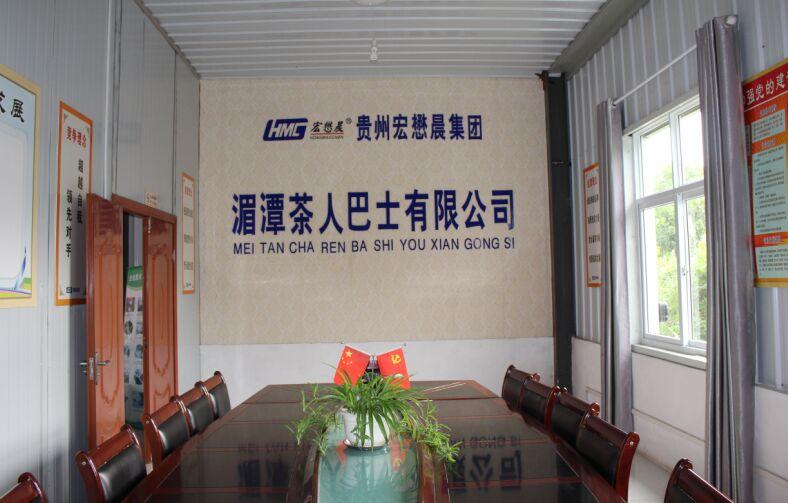 贵州leyu乐鱼集团湄潭茶人巴士有限公司